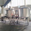 2000L Used Electric & Steam Heated Stainless Steel 2 Vessels Brewhouse Beer Making Line