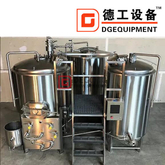 500L Turnkey Professional Commercial Brewing Equipment for Brewpub/ Hotel/ Restaurant