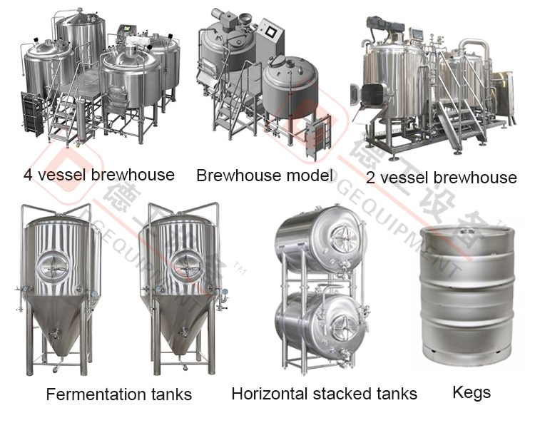 commercial used brewery equipment